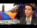 Брожение недовольства СМИ по Гарегину Нжде