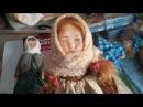 Совместный пошив куклы в винтажном стиле