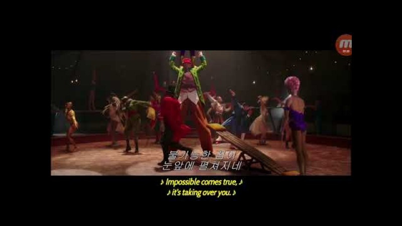 The Greatest Show - The Greatest Showman - Opening Scene w/ lyric