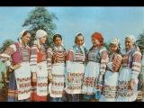 Народная культура восточных славян. Полесье (1989)