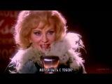 Jessica Lange - Gods and Monsters (American Horror Story Season 4).