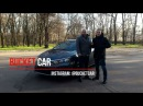 Честный обзор TOYOTA Corolla -2013-161.6 CVT Ревазов балабол Бакеткар