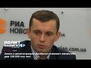 Закон о реинтеграции Донбасса отменяет амнистию для 120 250 тыс человек