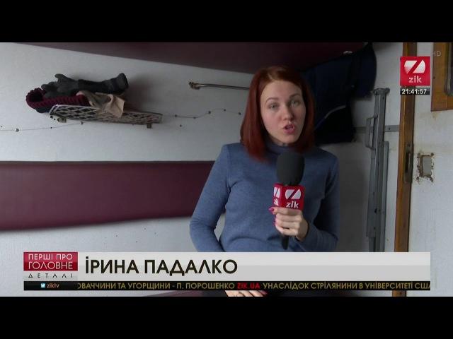 Бідна Укрзалізниця - на чому будемо їздити