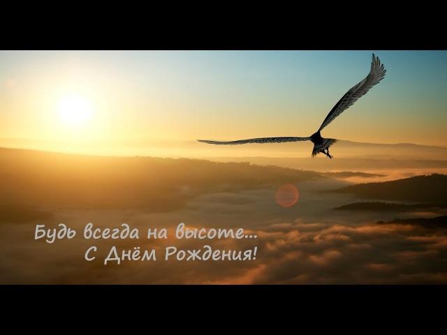 Оригинальное поздравление с днем рождения Владимиру Дубровскому от команды ЗЕВСяночек