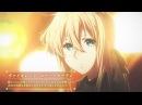 Специальное видео компиляция 1 4 серий аниме Violet Evergarden