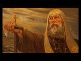 Православный календарь. Свт. Филипп митрополит Московский. 22 января 2018