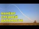 ПУТИН, ПРОЯВИ РАКЕТНОЕ ЗДРАВОМЫСЛИЕ! новые ракеты россии сша оружие нато снв-3 д...