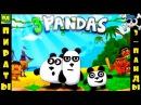 Три ПАНДЫ.ПАНДЫ ПРОТИВ ПИРАТОВ.Новые серии.Мультики для детей.3 Pandas movie for kids