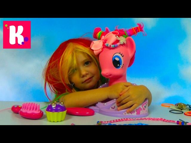 Лучшие видео youtube на сайте main-host.ru Май Лит Пони Пинки Пай модель причесок игрушка для девочек Рейн Боу Дэш MLP t