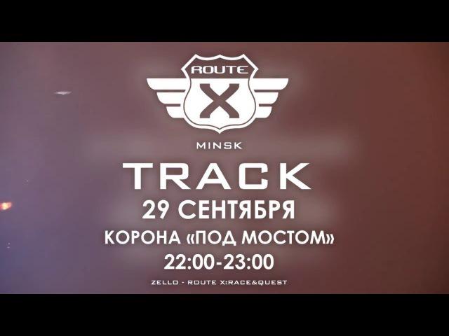 Route X W203 Sport
