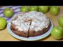 ВКУСНЫЙ ЯБЛОЧНЫЙ ПИРОГ Прекрасная альтернатива Шарлотке Пошаговый простой рецепт пирога с яблоками