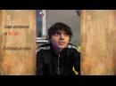 Alekseev ответы на вопросы подписчиков часть 2/про звездную болезнь/подарки/выступления/
