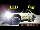 LED High beam headlight Bulb Fail