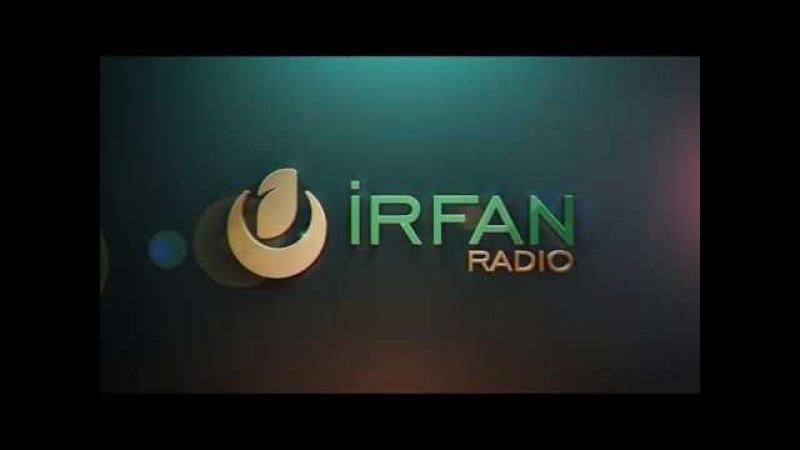 Радио ИРФАН