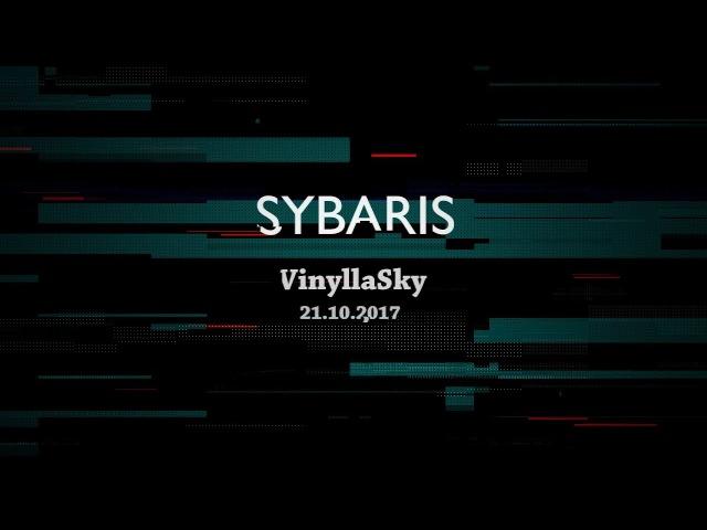 Sybaris | Июль в окне