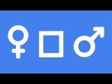 Астрология. Проработка квадрата Венера-Марс. Анастасия Лаврентьева