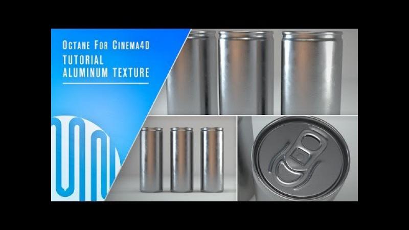 Aluminum Texture Tutorial - Octane for Cinema4D | MNIB