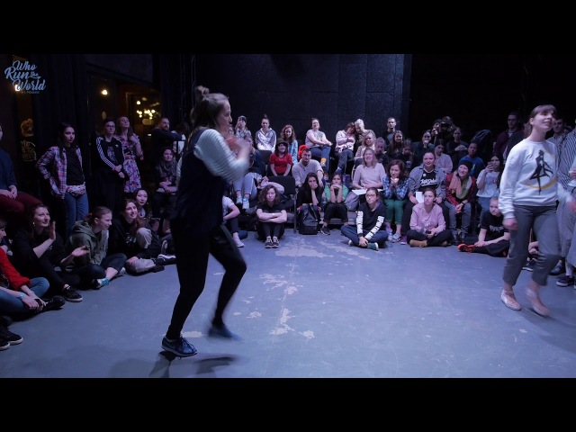 Who Run the World| Locking| Monita vs Anka