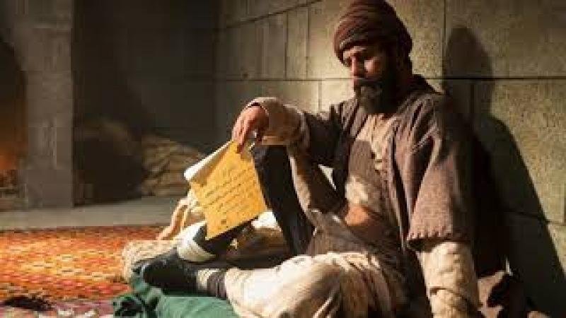 Kitap okurken, dinlenirken kısık sesle dinleyebileceğiniz [Yunus Emre Dizisi] müzikleri