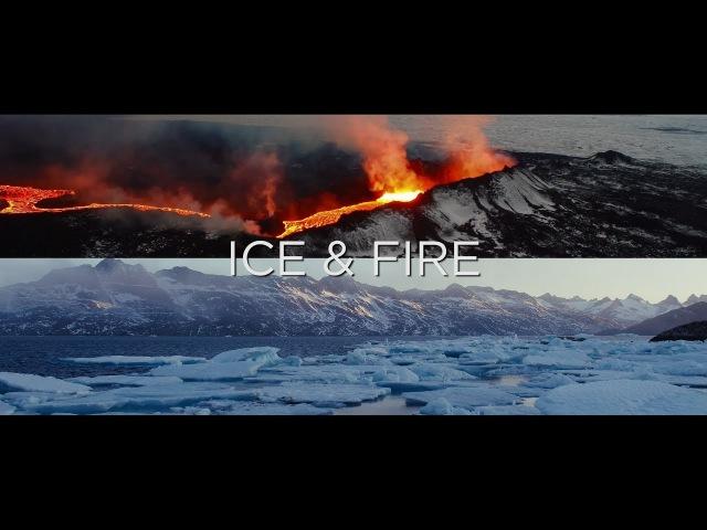 DJI - Захвачено вами: Лед и Огонь