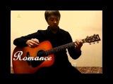 Narciso Yepes - Romance (Antony cover)