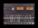 ESTRADARADA ft MARSEL - MINIMAL #галерная20 Минимал