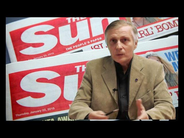 Брексит_ЕС_Оплошность британской газеты The Sun_В.В.Пякин
