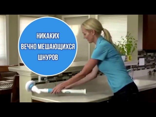 Беспроводная щетка Cleaning Tool с тремя сменными насадками Сделает всю грязную работу за Вас
