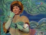 Рина Зелёная -