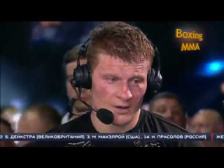 Вечер бокса Поветкин-Руденко.Обзор и результаты боев.