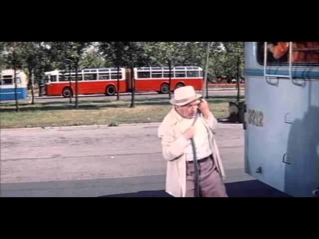 Остановить троллейбус
