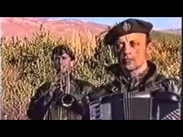 SERBIA STRONG! (REMOVE KEBAB) - русский перевод