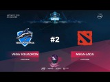 Vega vs MEGA-LADA RU #2 (bo3) ESL One Katowice 2018 Major CIS Qual 11.01.2018
