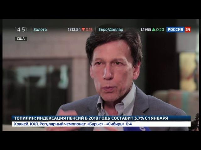 Новости на «Россия 24» • 70 лет с лицензией на убийство: ЦРУ не доиграло холодную войну