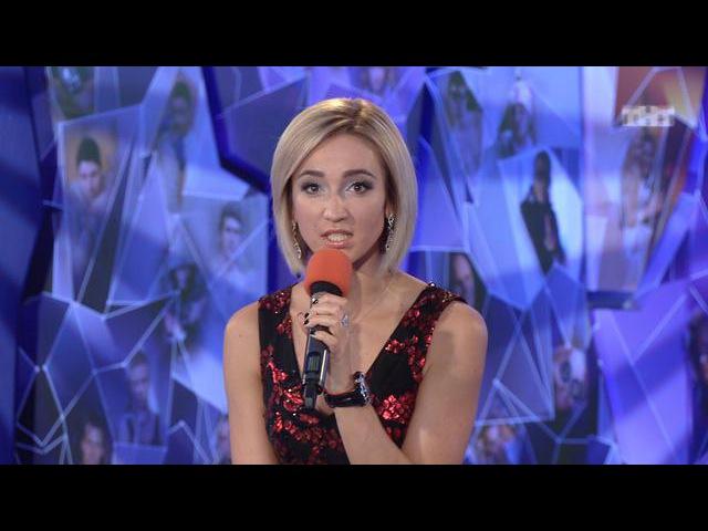 ДОМ-2 Город любви 4233 день Вечерний эфир (12.12.2015)