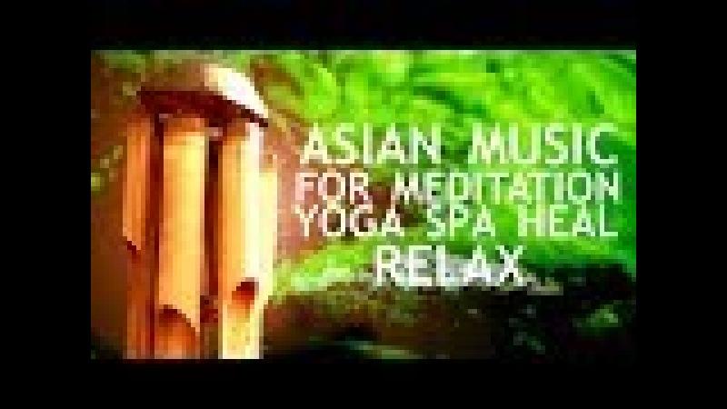 Relaxing Chinese Music ● East Sun ● Bamboo Flute, Meditation, Healing, Yoga, Study, Relax Zen Music