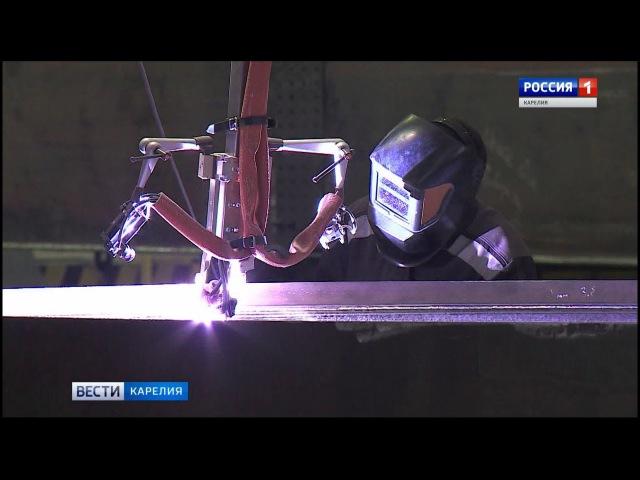 На Петрозаводскмаше внедрили новые технологии
