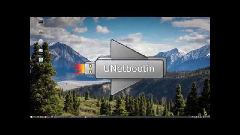 UNetbootin. Способ установки систем с жесткого диска