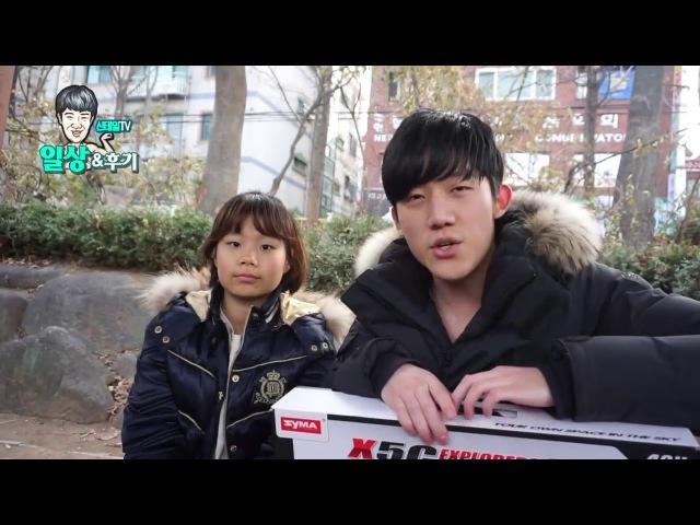신태일 [드론 무료나눔 3차 당첨자 발표!!] 김윤태 신태일 대신맨 시키면 한다 최홍철 턱형 스님
