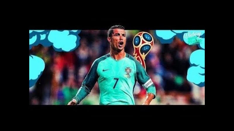 FIFA World Cup 2018 ● PROMO ● C'est La Vie | HD