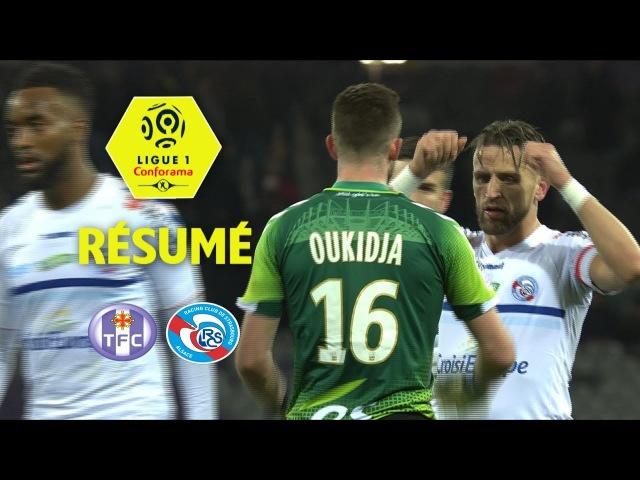 Лига 1. 30 тур. Тулуза - Страсбур (Обзор матча)