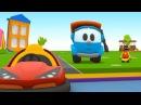 Грузовичок Лева Малыш и БАМПЕРНАЯ МАШИНКА! Мультик 3D. Мультфильмы для детей про ...