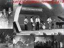 КИПЕЛОВ -2 , Первая советская рок-группа - КРЕСТЬЯНСКИЕ ДЕТИ 70-е [Демо качество]