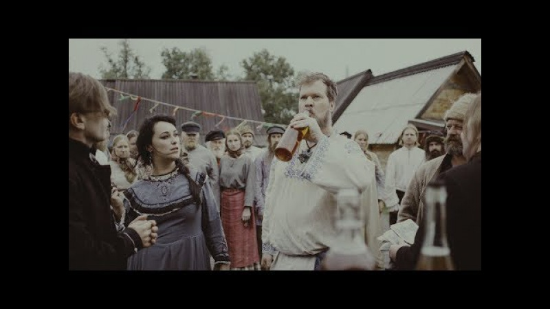 Би-2 feat. John Grant – Виски