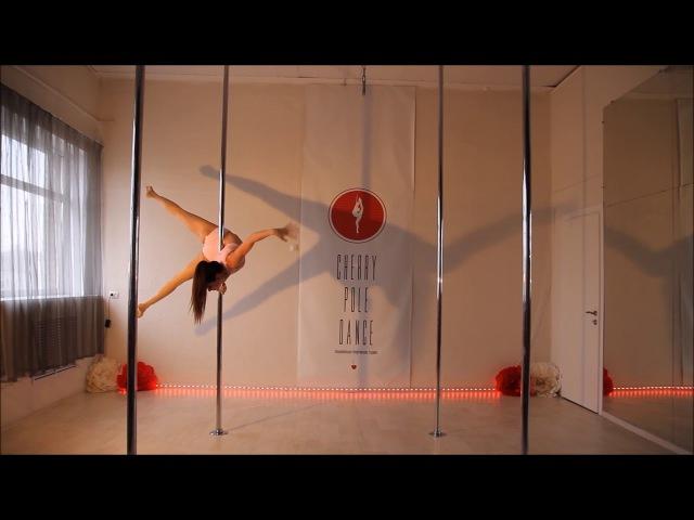 Cherry Pole Circus Бутковская Ирина