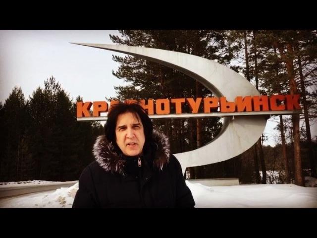 """Кай Метов on Instagram: """"Пять с небольшим часов нам понадобилось, чтобы преодолеть путь в 380 км. от Екатеринбурга до Краснотурьинска. И вот, мы в..."""
