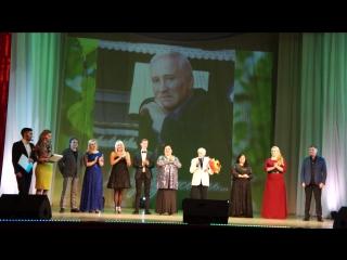 Юбилейный концерт Сергея Сараева 27 октября 2017г