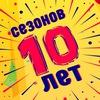 Свердловская областная юниор-лига КВН