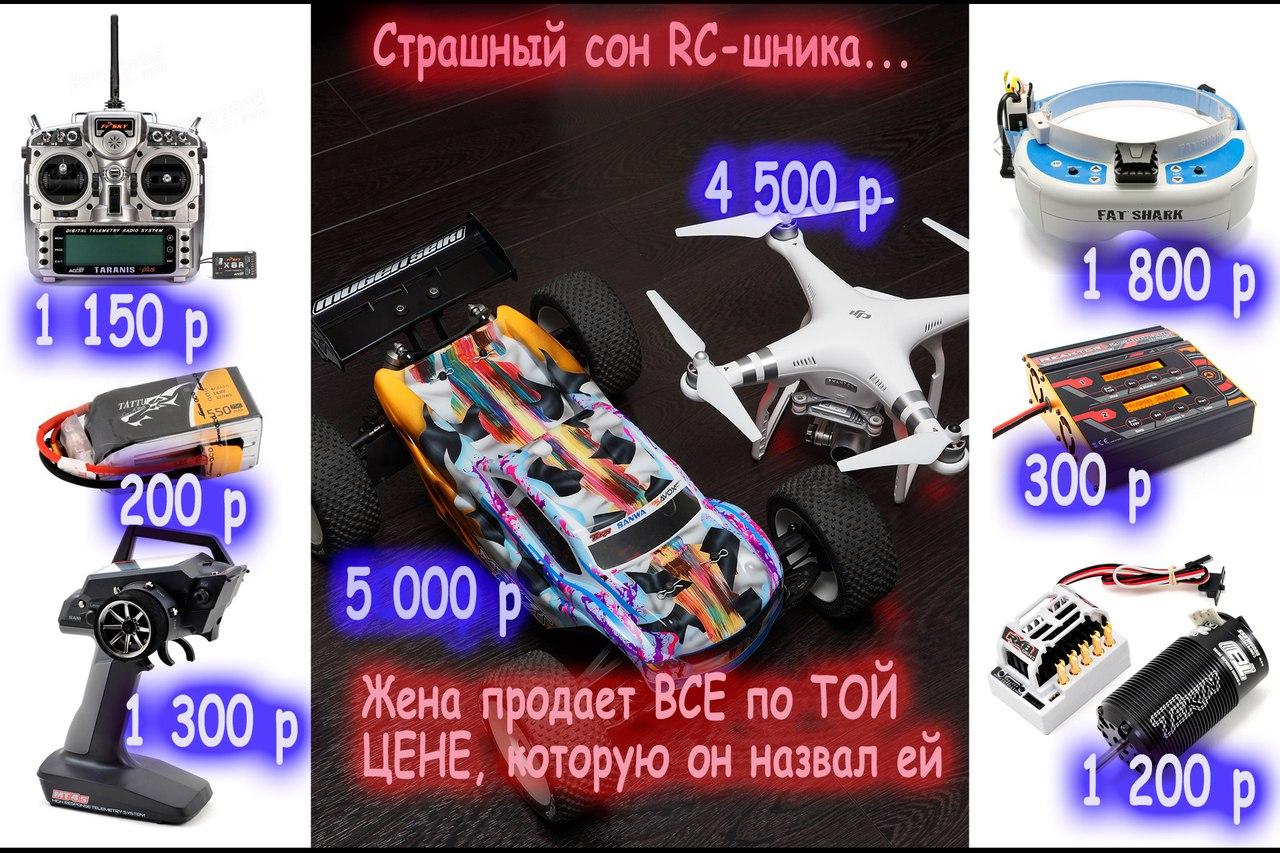 https://pp.userapi.com/c840233/v840233032/3183a/5HzX0JL984g.jpg